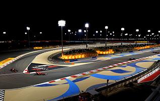 | F1 17 T.XVIII | ¡¡Recordatorio!! Gran Premio de Bahréin a las 19:00 horas Sakhir