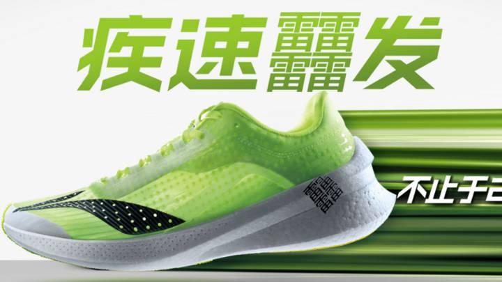 Atletismo: Li Ning lanza desde China sus propias 'zapatillas