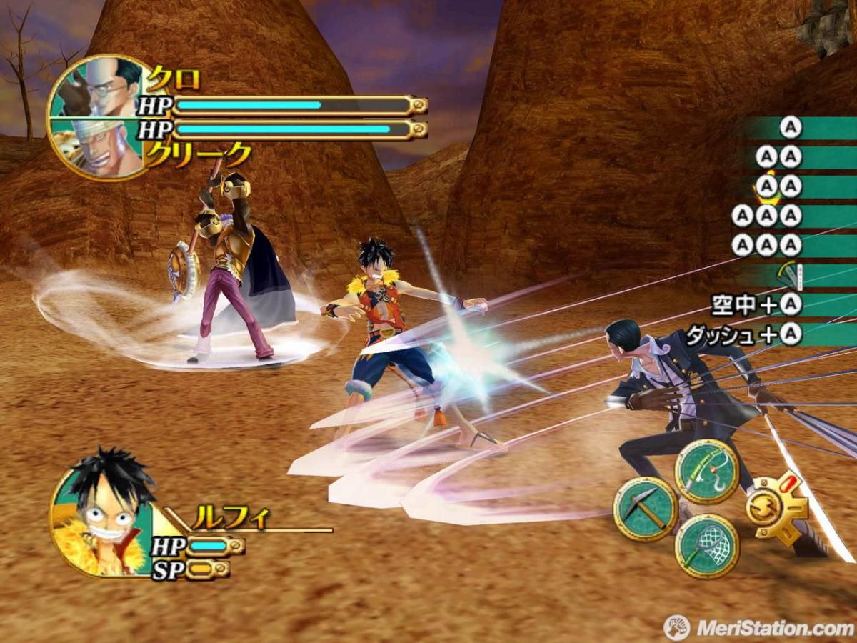 One Piece Unlimited Cruise 1  The Treasure beneath the waves ... 3bfbf14867d