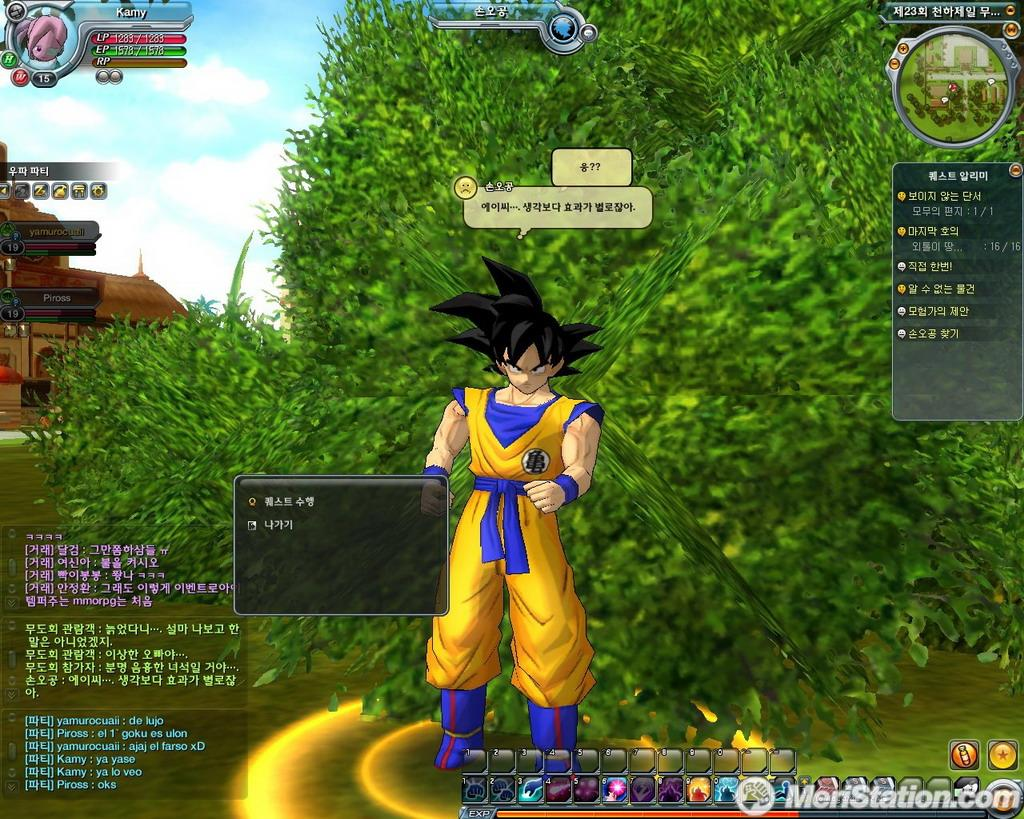 Dragon Ball Online Videojuegos Meristation