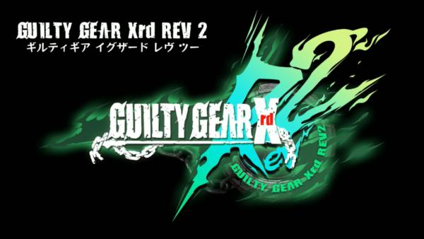 Arc System Works confirma Guilty Gear Xrd Rev 2