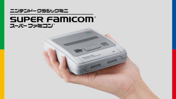 Diferencias De Catalogo Snes Mini Y Super Famicom Mini Meristation