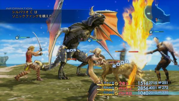 Final Fantasy XII: The Zodiac Age triunfa en Reino Unido