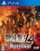Carátula de Samurai Warriors 4: Empires