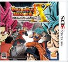 Carátula de Dragon Ball Heroes: Ultimate Mission X
