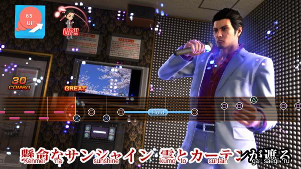 La demo de Yakuza 6 vuelve a estar disponible en PS4
