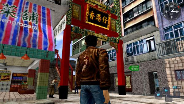 Shenmue I & II llegarán a PS4, Xbox One y PC en 2018