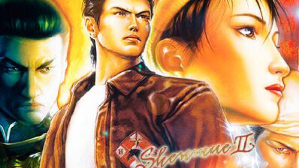 6 claves para (re)descubrir Shenmue
