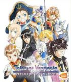 Carátula de Tales of Vesperia: Definitive Edition