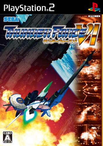 Carátula de Thunder Force VI: Legend of the Wings