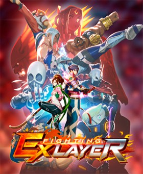 Carátula de Fighting EX Layer