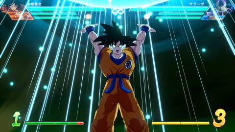 Primeras imágenes de Goku y Vegeta base en Dragon Ball FighterZ