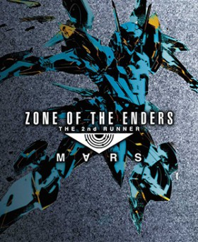 Carátula de Zone of the Enders: The 2nd Runner - Mars
