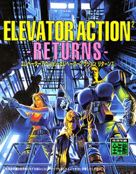 Carátula de Elevator Action Returns