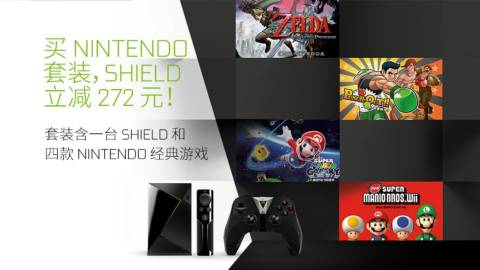 Anunciada la NVIDIA Shield Nintendo Special Edition para China