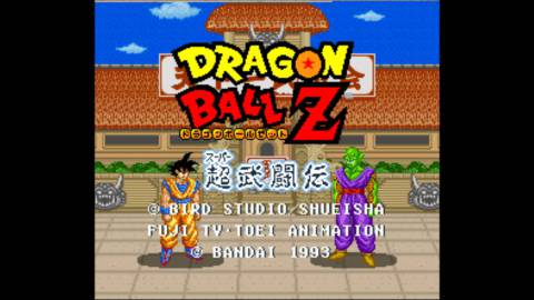 Dragon Ball Z: Super Butoden, gratis para Switch en Latinoamérica