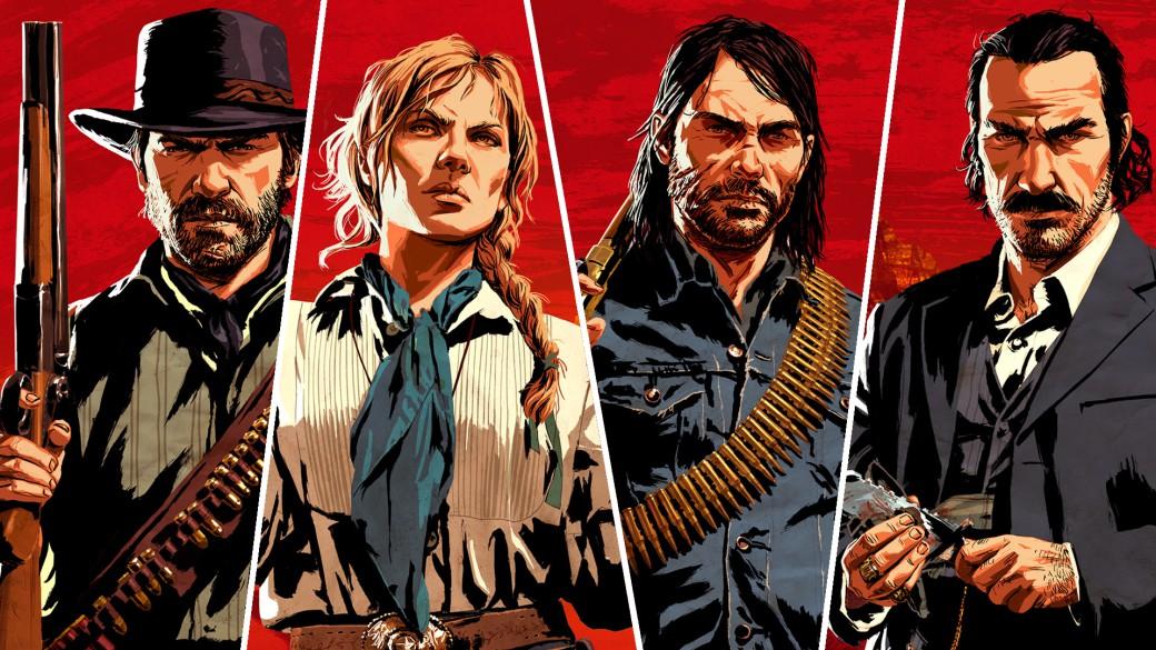 Red Dead Redemption 2, toda la información - cover