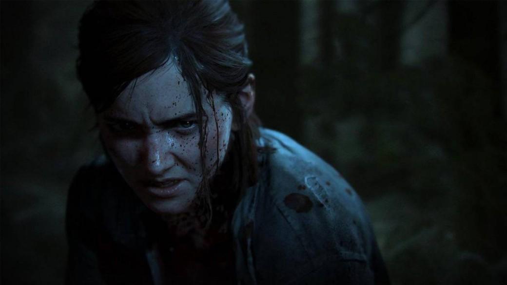Resultado de imagen de The Last of Us Parte II