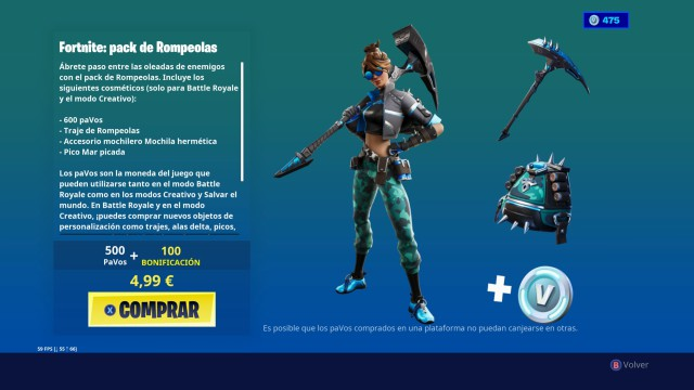 fortnite capitulo 2 pack rompeolas