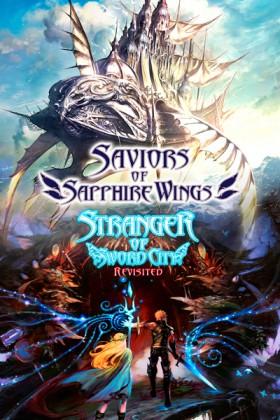 Carátula de Saviors of Sapphire Wings / Stranger of Sword City Revisited
