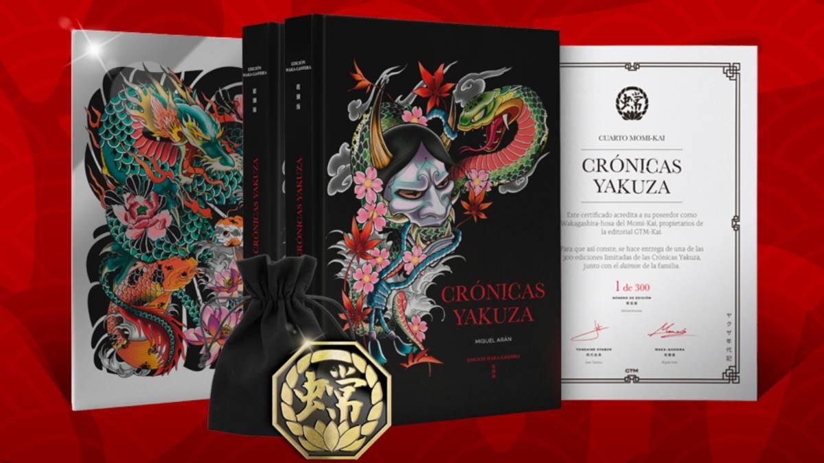 GTM anuncia 'Crónicas Yakuza', un libro que repasa la cultura de la saga