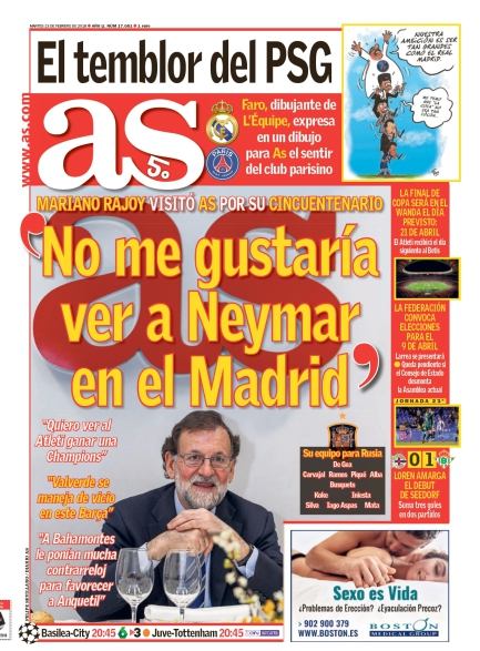 """راجوي: """"لا أود أن أرى نيمار في مدريد"""""""